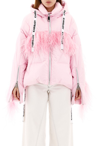 KHRIS PUFFER JACKET WITH FEATHERS