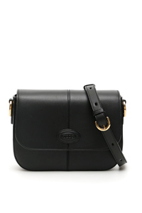BORSA TRACOLLA PATTINA MINI