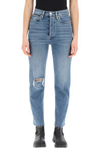 HIGH RISE STOVE PIPE JEANS WITH RIPS