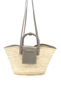 PANIER SOLEIL BASKET BAG